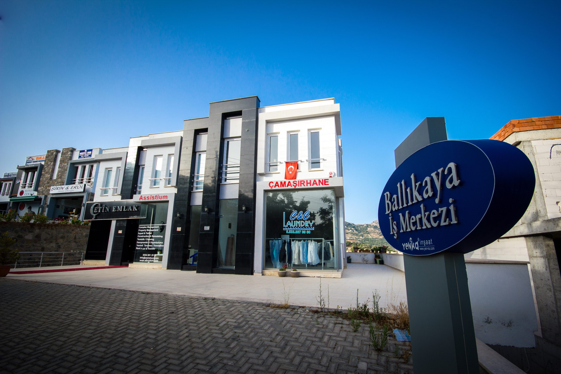 Ballıkaya Office Centre - 2011